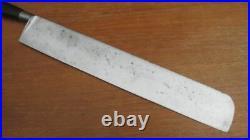 Finest Antique 1885 RUSSELL Green River Shochet Kosher Butcher Slaughter Knife