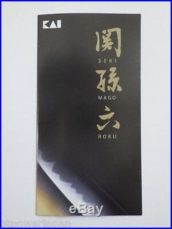 Kai Seki Magoroku Kitchen Knife Petit Knives 150mm VG-10 Damascus AE-5203