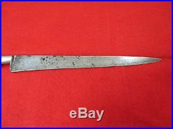 La Trompette Pouzet Medaille d Or 9 inch Sabatier Carbon Steel Slicing Knife