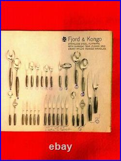 Mid Century Vintage Dansk Fjord Stainless Steel Flatware Set