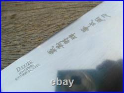 ULTRA-RARE Vintage DEXTER Chef's HUGE Carbon Steel Asian Veggie Cleaver Knife
