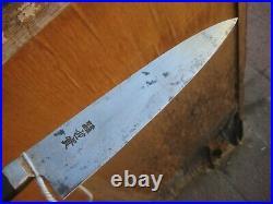 Vintage 8 Blade JAPANESE CHARACTER Sabatier Style Carbon Chef Knife JAPAN